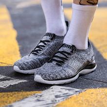 超轻15代李宁男鞋透气轻便减震防滑运动休闲鞋跑步鞋ARBN009-2-5