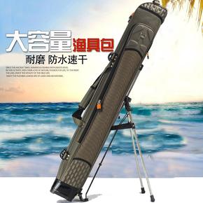 1.2米1.3米二三层130竿包120钓鱼包鱼竿包杆包渔具鱼具防泼水硬壳