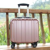 16寸行李箱女韩版迷你可爱拉杆箱万向轮登机箱18寸密码箱旅行箱子