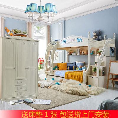上下床 双层床书桌衣柜套装组合 子母床 高低床 公主床 儿童床多少钱