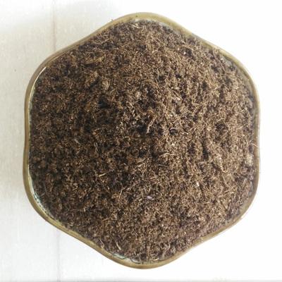 泥炭土 草碳土 种花种菜专用土 育苗基质土 花土 通用培养型播种
