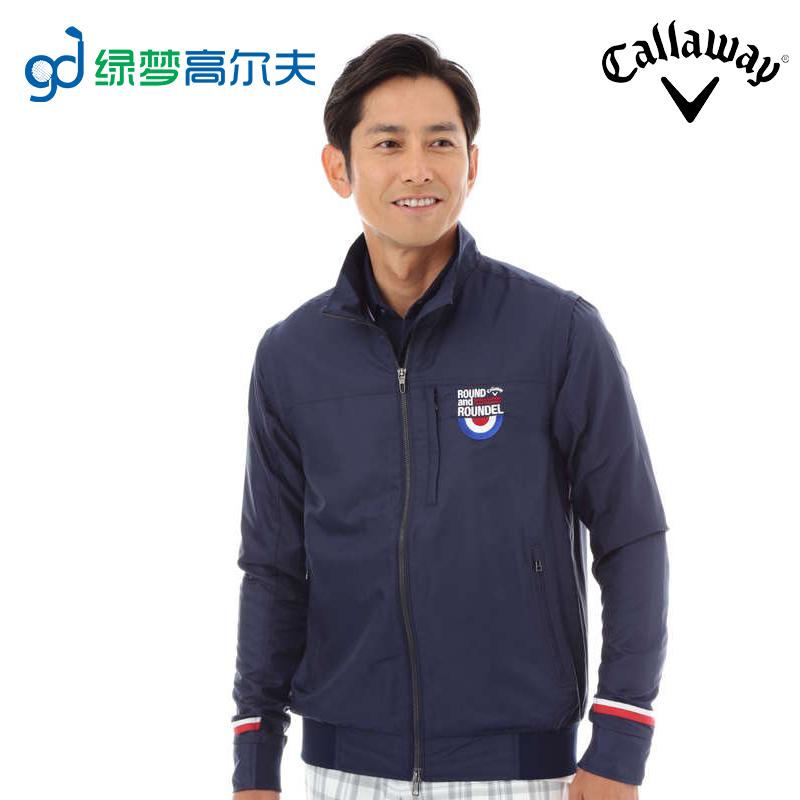 卡拉威callaway高尔夫衣服男舒适休闲时尚长袖防风外套绿梦高尔夫