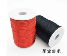 韩国丝 台湾线 玉线 5号线100米1卷 包邮 中国结红线 手链编织绳