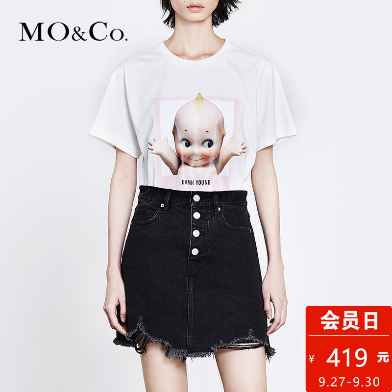 像短袖t恤