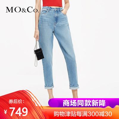 MOCO2019夏季新品纯棉洗水九分牛仔裤MAI2PAT032 摩安珂