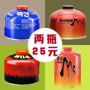 脉鲜野营户外扁气罐便携式高山野外炉具瓦斯丁烷g2防爆炉头燃气瓶