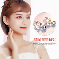 Star pt950 platinum earrings female pt999 small fresh ear hook earrings do not pick earrings earrings