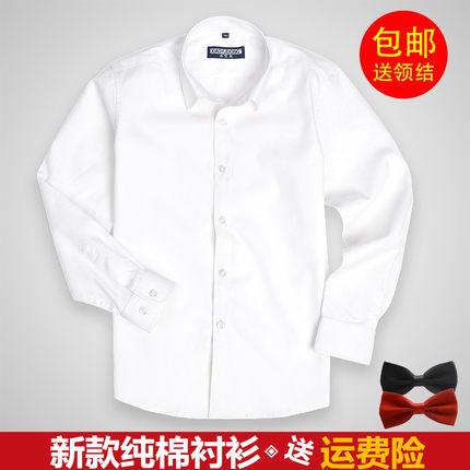 儿童白衬衫男童长袖纯棉打底秋冬加绒加厚白色衬衣全棉小学生校服