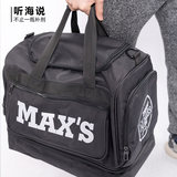 Listen to the sea, Maxs brand large capacity fitness bag