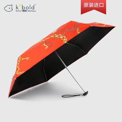 2017新品德国kobold超轻五折伞超强防晒防紫外线遮阳伞进口太阳伞