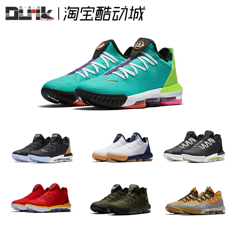 耐克LeBron LBJ16Low石斑全明星詹姆斯低帮篮球鞋CI2669-300/004