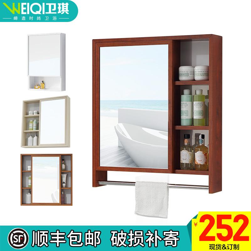 卫生间镜子吊柜