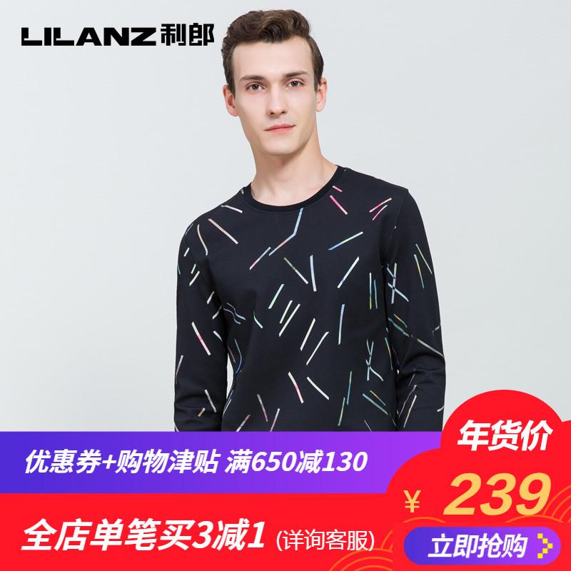 圆领弹力休闲卫衣潮男t恤嘻哈风6QTX0051Y T恤男士 利郎长袖 Lilanz
