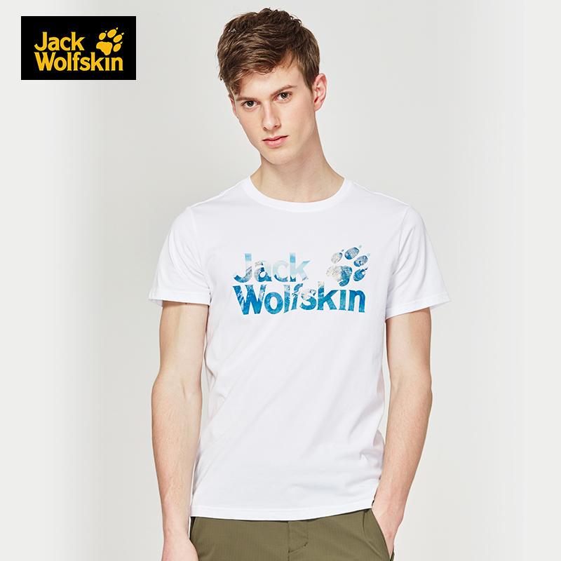 春夏新品JackWolfskin狼爪户外吸湿干爽透气男士休闲T恤5819431
