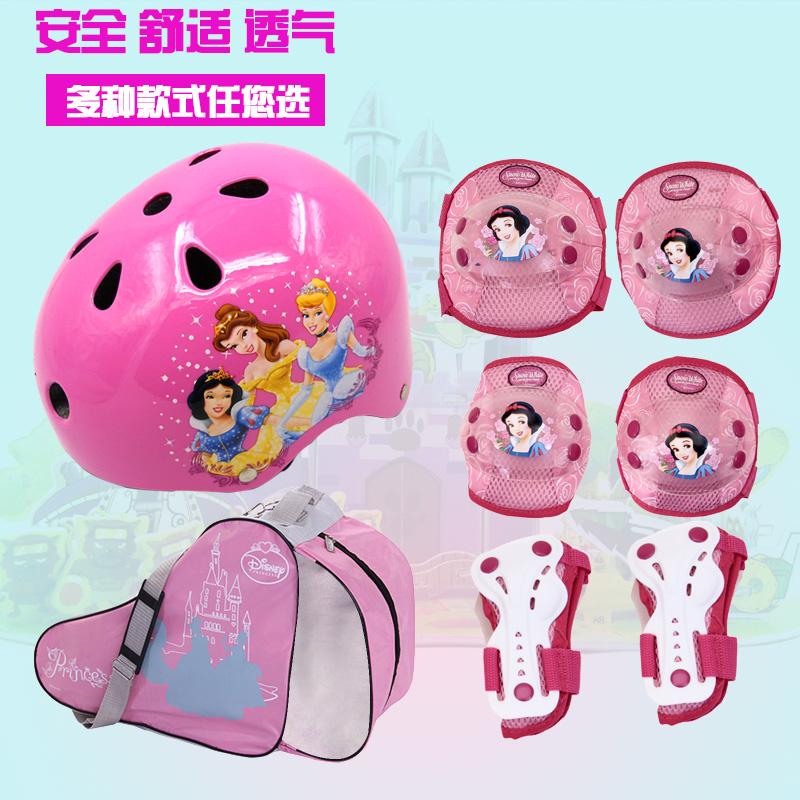 迪士尼儿童轮滑护具