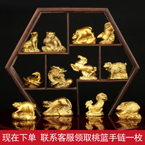 Feng Shui Pure Copper 12 zodiac pendant rat cow tiger rabbit dragon snake horse sheep monkey chicken Dog Pig crafts mascot to recruit wealth