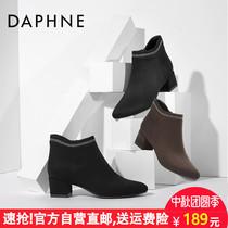 达芙妮2018秋冬新款鞋正品女靴雅舒适单靴粗跟短靴裸靴官方旗店