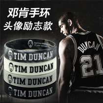 San Antonio Spurs star veteran undead 21 stone Buddha Duncan silicone Basketball bracelet lumineux