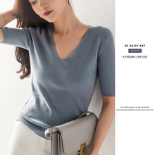 DS Daisy's new 100% wool V-collar five-sleeve short sleeve 100-set T-shirt knitted sweater in early autumn of 2019 is loose