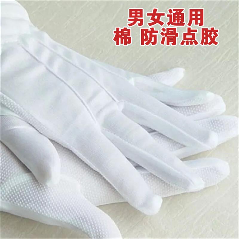 Солнцезащитные перчатки / Рукава для водителей Артикул 44431370041