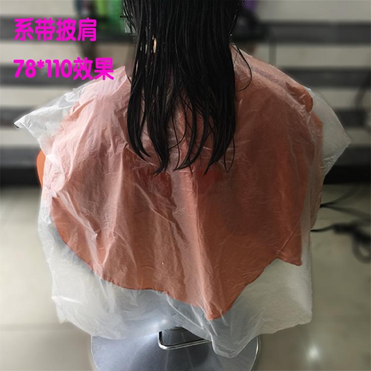 一次性披肩围布 染发烫发美发焗油 理发店专用塑料围布加宽包邮