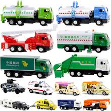 儿特爱合金警车救护车洒水车玩具垃圾车搅拌工程车消防车吊车模型