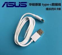西门子华为LG小米乐视 zenfone3 USB快充数据线 Type 华硕ASUS