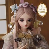 Doris Katie doll 60cm joint BJD doll SD birthday gift girl to send girlfriend wife wife girlfriends