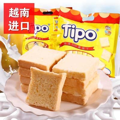 越南进口零食丰灵Tipo面包干牛奶味153g*3袋白巧克力鸡蛋味饼干