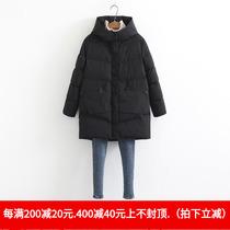 胸围150冬季韩版宽松长款棉衣200-300斤胖MM加肥加大码女装厚外套