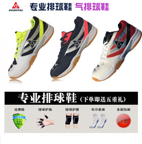 Han Thaï authentic men and women volleyball shoes air volleyball professional sports shoes hommes et femmes modèles tendon training competition shoes