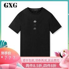 黑色绣花宽松圆领短袖 GXG男装 冬季男T恤纯棉打底衫 T恤男182844017
