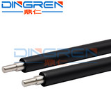 Applicable Canon iR2002L charging roller iR2002G 2202N 2202L iR2204 2204N 2204AD L 2206AD 2206i iR2206N toner cartridge charging rod NPG59