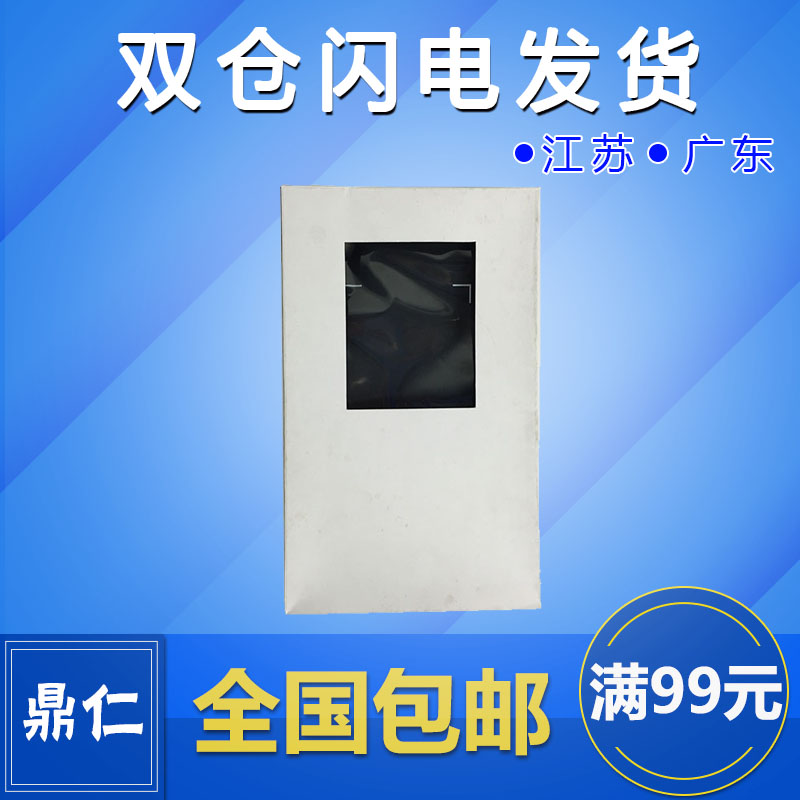 适用 联想XM2061载体 LDV3620 XM2561显影剂
