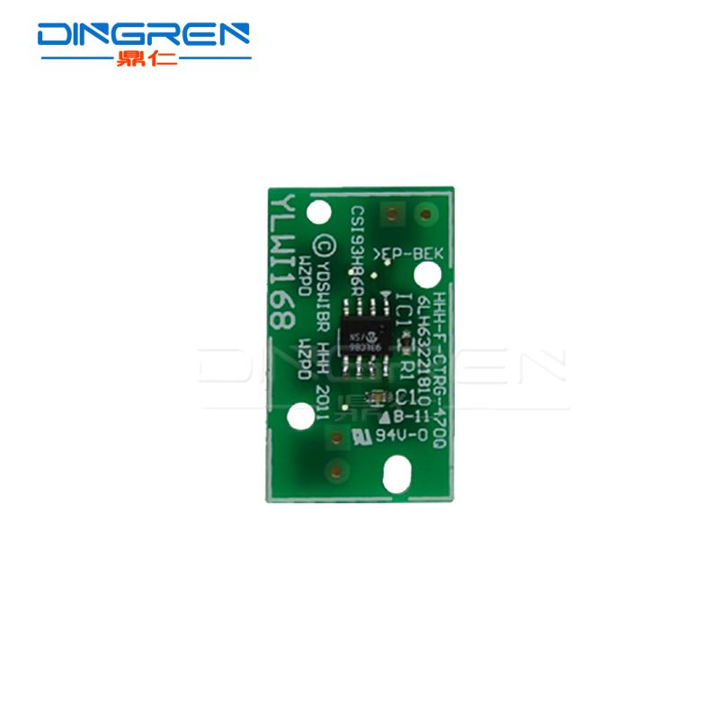 适用 东芝T-1640粉盒芯片 163 203 205 166 206 207 237 计数芯片