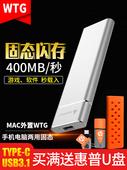 WINDOWS GO移动固态硬盘500g 买满送u盘 mac外置SSD1t wtg