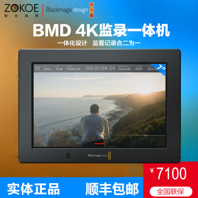 BMD Blackmagic Video Assist 4K专业级7寸监看记录二合一监视器