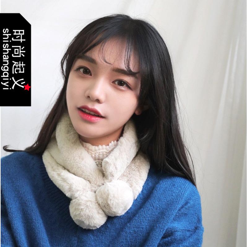 韩国代购正品毛球围脖时尚起义2018新款可爱毛球保暖围脖女720725