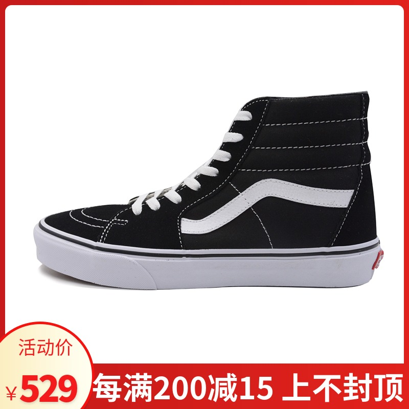 VANS范斯男女鞋SK8-HI滑板鞋运动帆布休闲高帮板鞋VN000D5IB8C