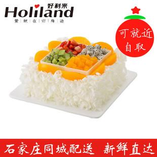 石家庄同城配送好利来生日蛋糕可自取 鲜果物语