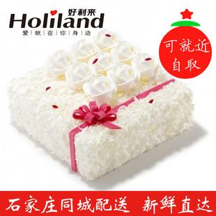 石家庄同城速递好利来奶油玫瑰夹心蛋糕可自取 珍情