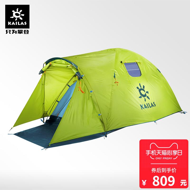 凯乐石户外帐篷