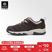 凯乐石 户外登山徒步鞋男秋冬新款低帮攀山徒步鞋(Edge/山脊)