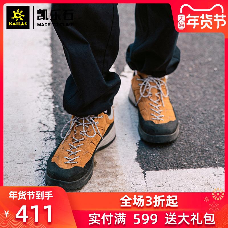 凯乐石户外登山鞋男士低帮耐磨防滑大底透气休闲徒步鞋