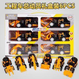 宝宝玩具车儿童惯性工程车套装男孩小汽车大号车挖掘机推土机勾机图片