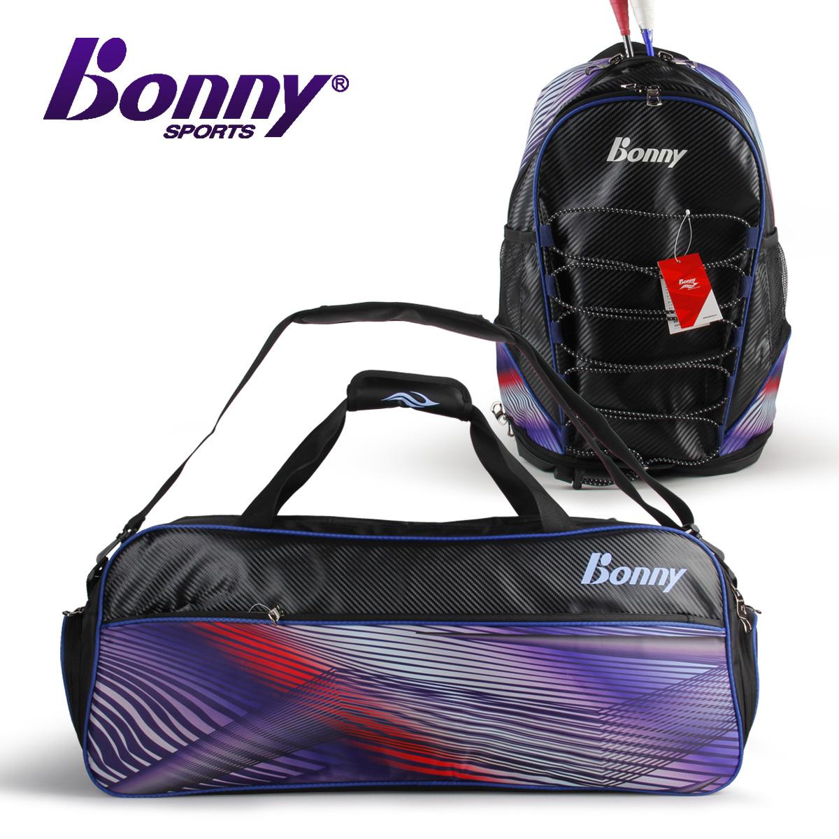 新款bonny波力羽毛球包方形包双肩背包男女6支装网球包单肩背包
