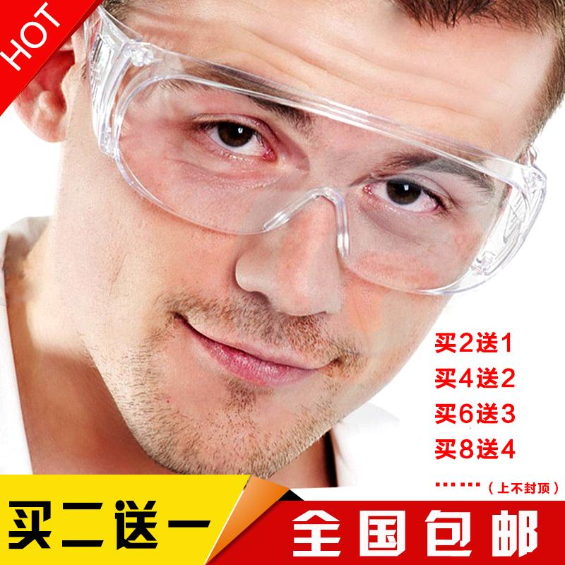 Защитные очки от лазерного излучения Артикул 555399933351