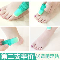 Germany Compeed Foot Cream Anti-Fat Foot Artifact High-heeled Shoes Foot Wear Anti-Abrasion Foot Foot Cream