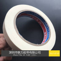 Manufacturers of masking tape, spray paint, masking, single-sided adhesive, construction masking tape, masking paper*43 meters