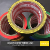 PVC floor zebra line warning warning line positioning stickers mark trap waterproof sealing tape 5CM*18 meters